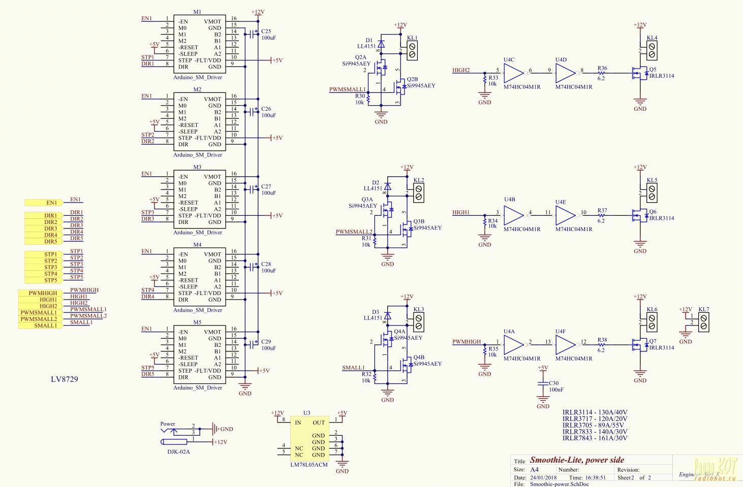 Драйвер для шагового двигателя схема