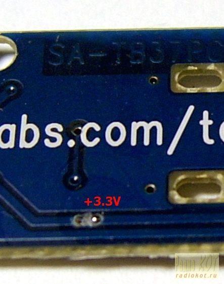 USB программатор-отладчик для микроконтроллеров C8051