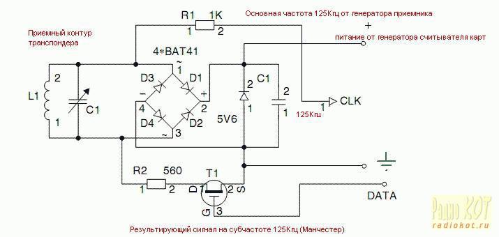 Для нашей схемы транспондера