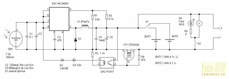 схема контроллер для зарядки li-ion
