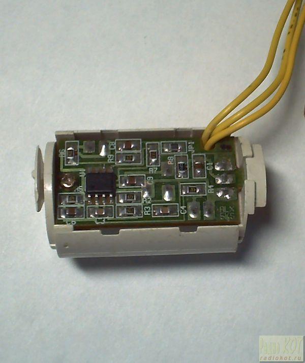 Автомат плавного включения и выключения лампы накаливания.