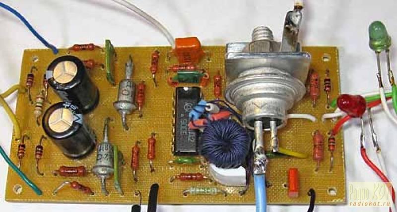 деталей термостабилизатора