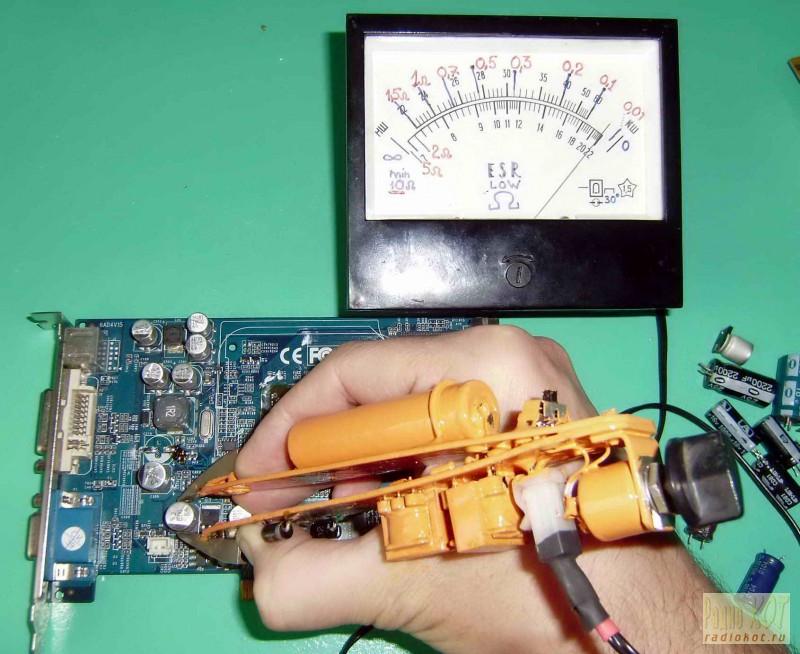 для LOW ESR конденсаторов