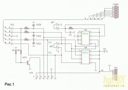 Модуль 1. Схема программатора микросхем памяти.