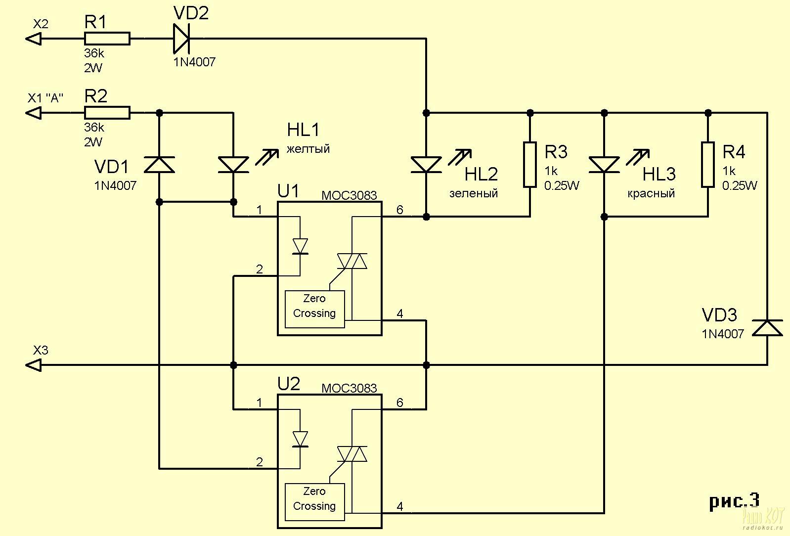 Схема оптрона диод в схемах чпу