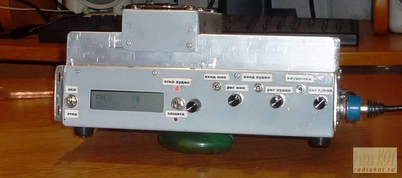 FM передатчик