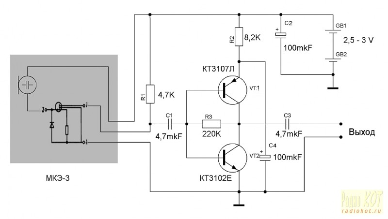 Схема для микрофона МКЭ-3