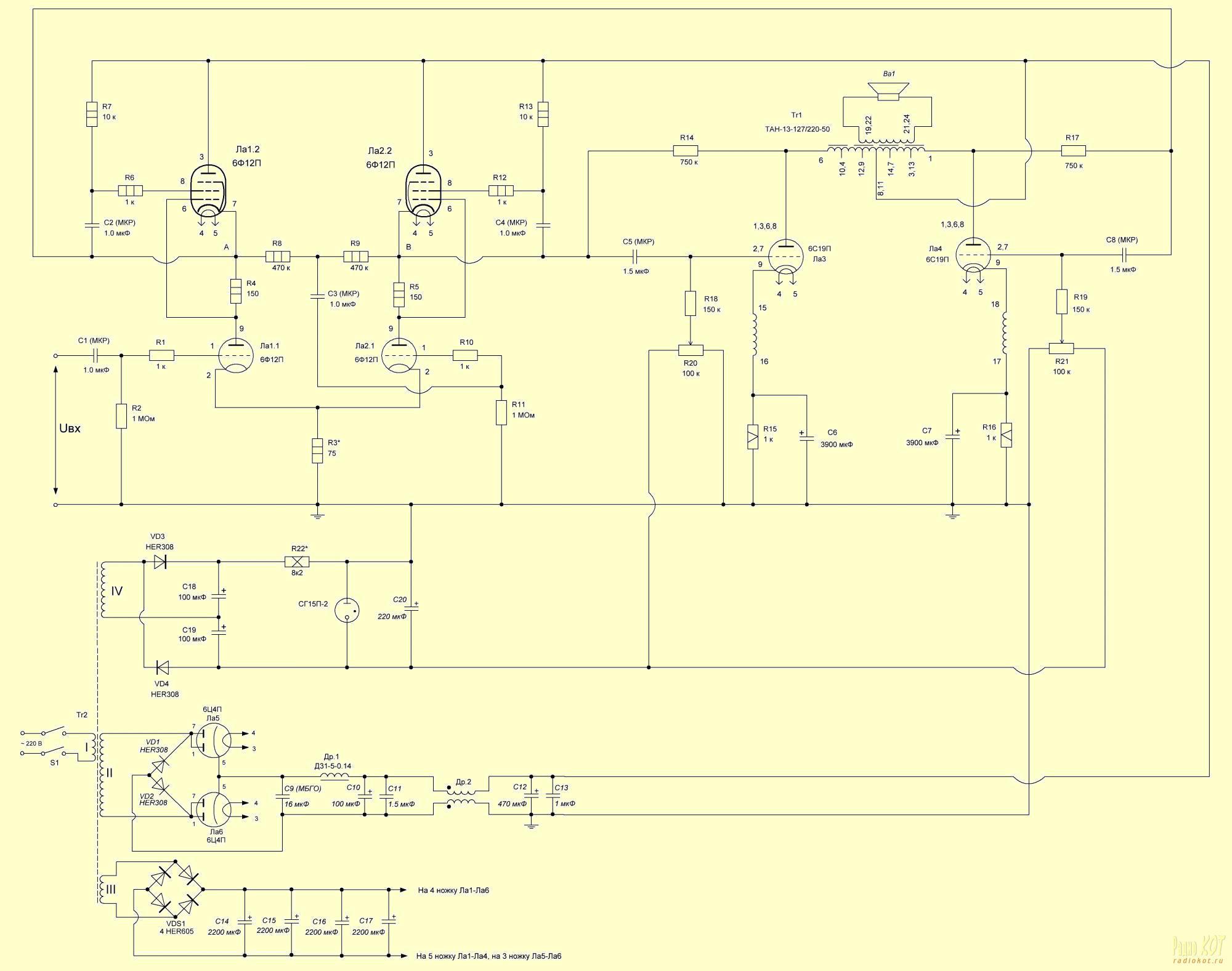 расстановка акустических систем по схеме 2 1