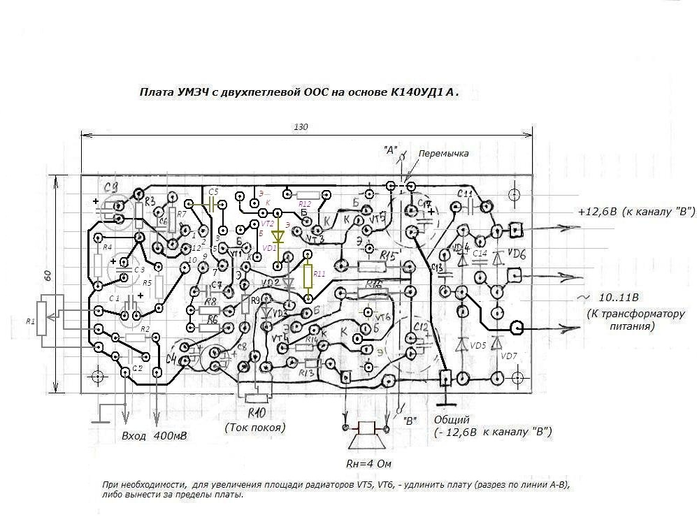 умзч вв сухова замена к574уд1 на к544уд2 схема