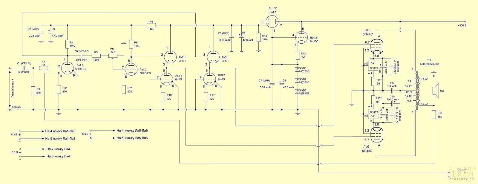 Схема включения 6е3п