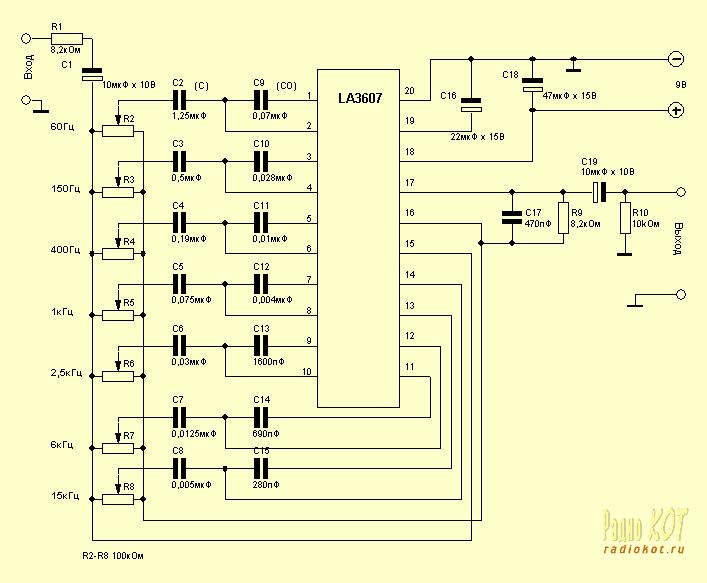 Схема 7-полосного эквалайзера