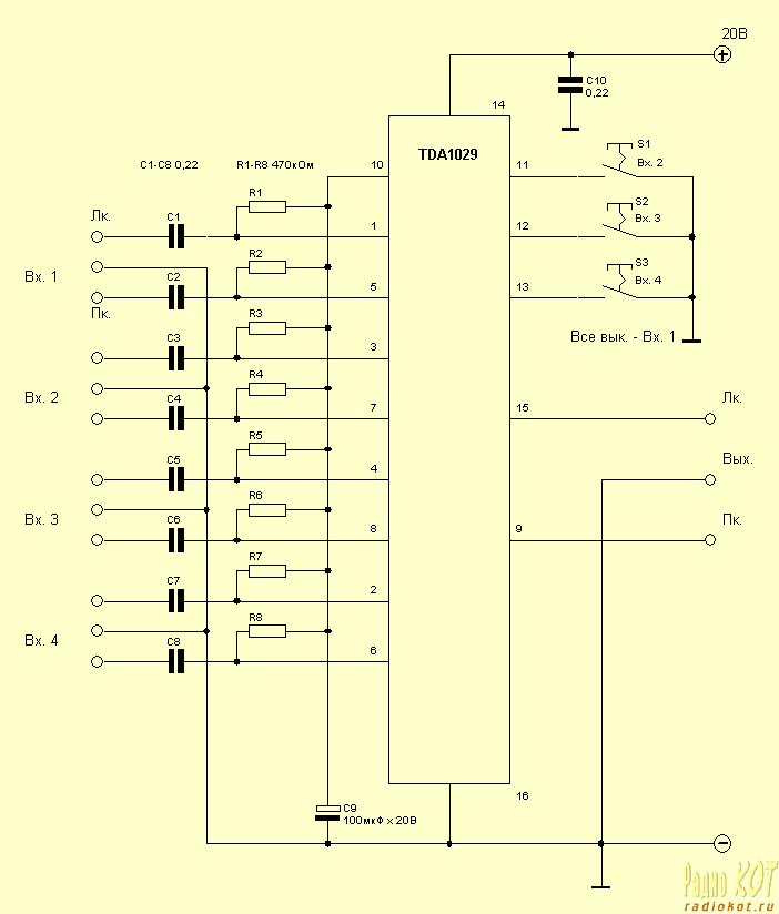 Схема селектор входов