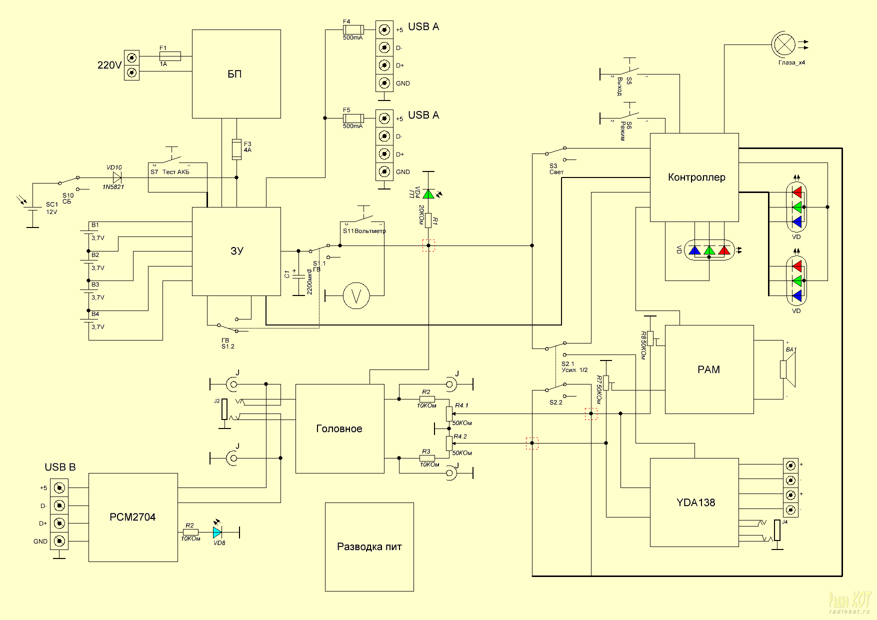 схема включения шим на динамик