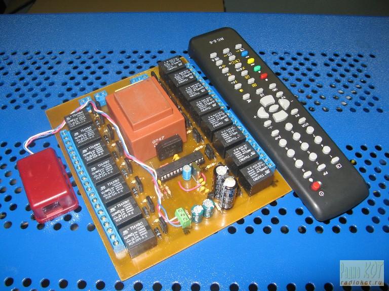 15 выходов для подключения нагрузок. дистанционное управление и настройка при помощи любого пульта дистанционного...