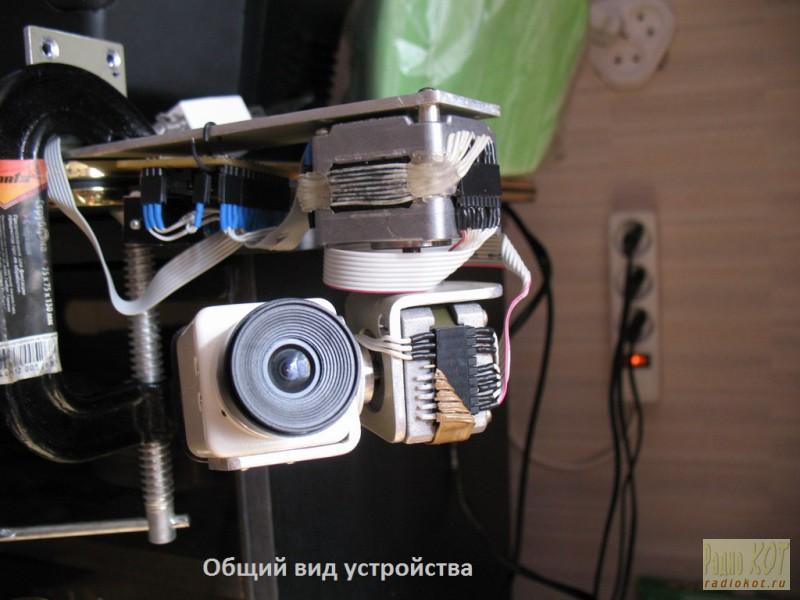 Поворотные камеры своими руками