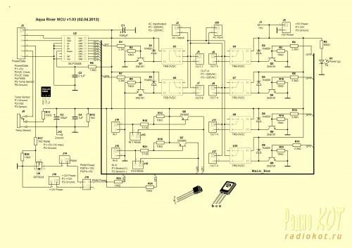 Схема блока управления (MCU)
