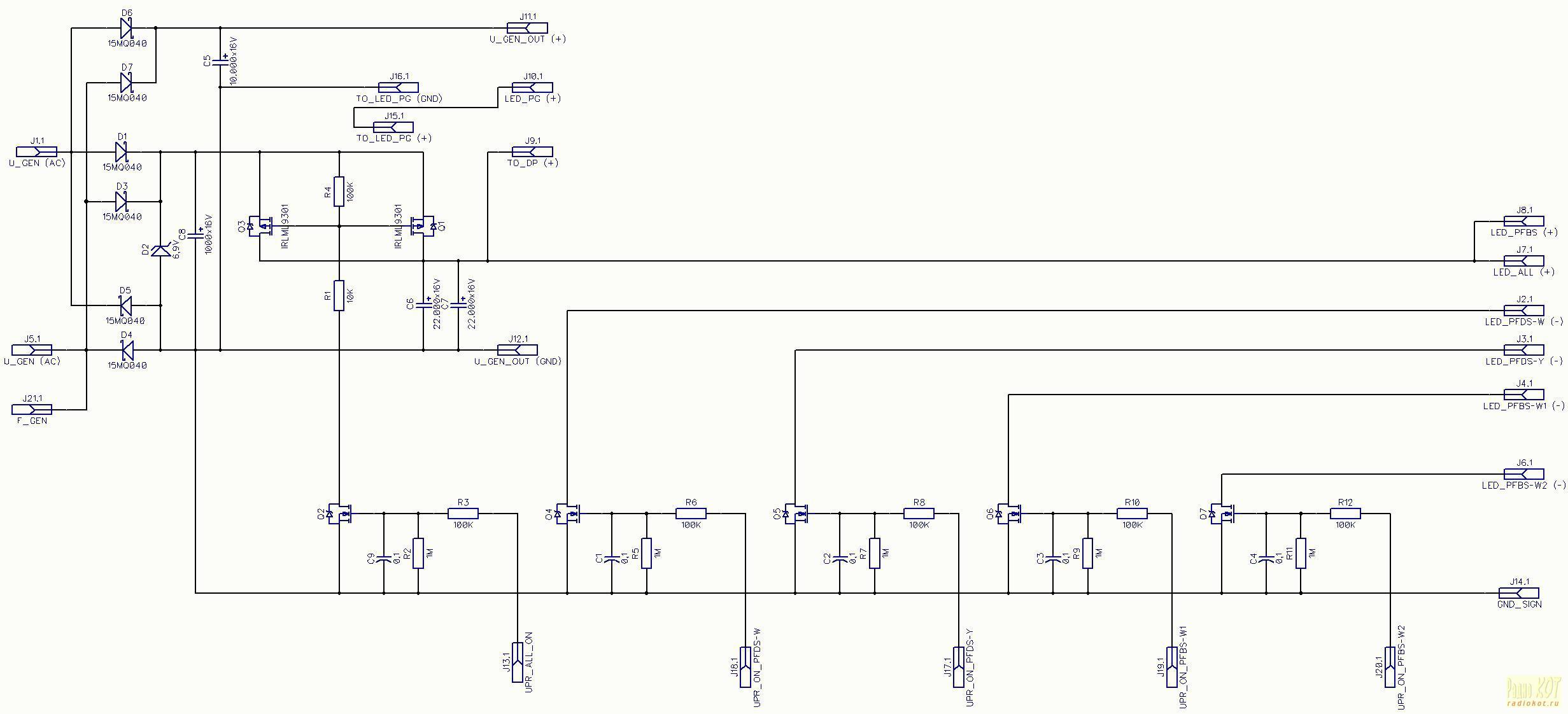 эл.схема диодного моста(выпрямитель)
