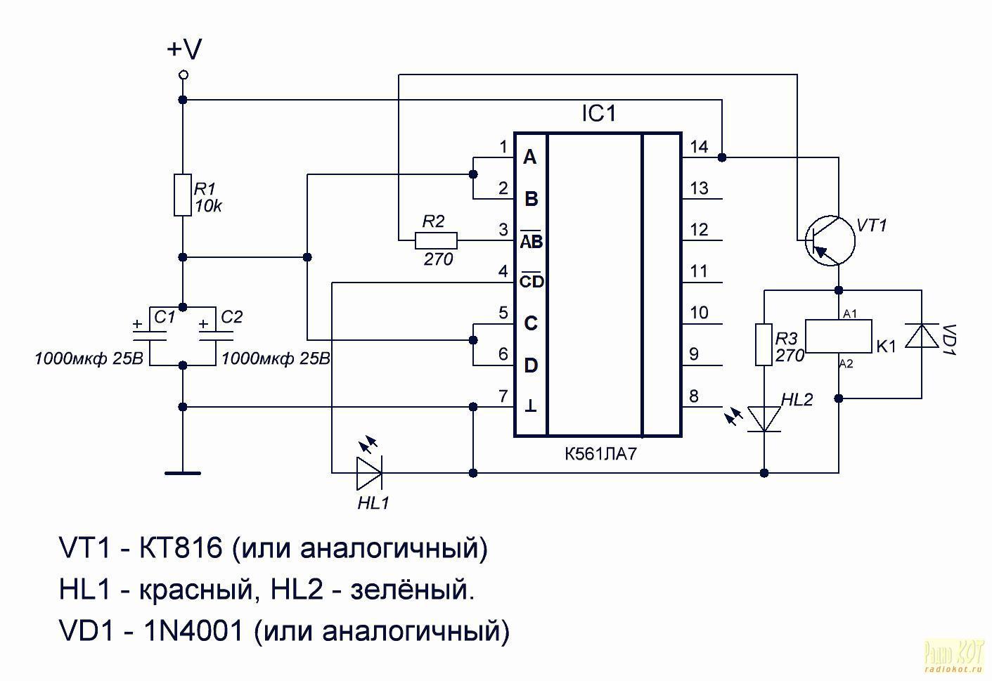 схема включения транзистора автоматика дома