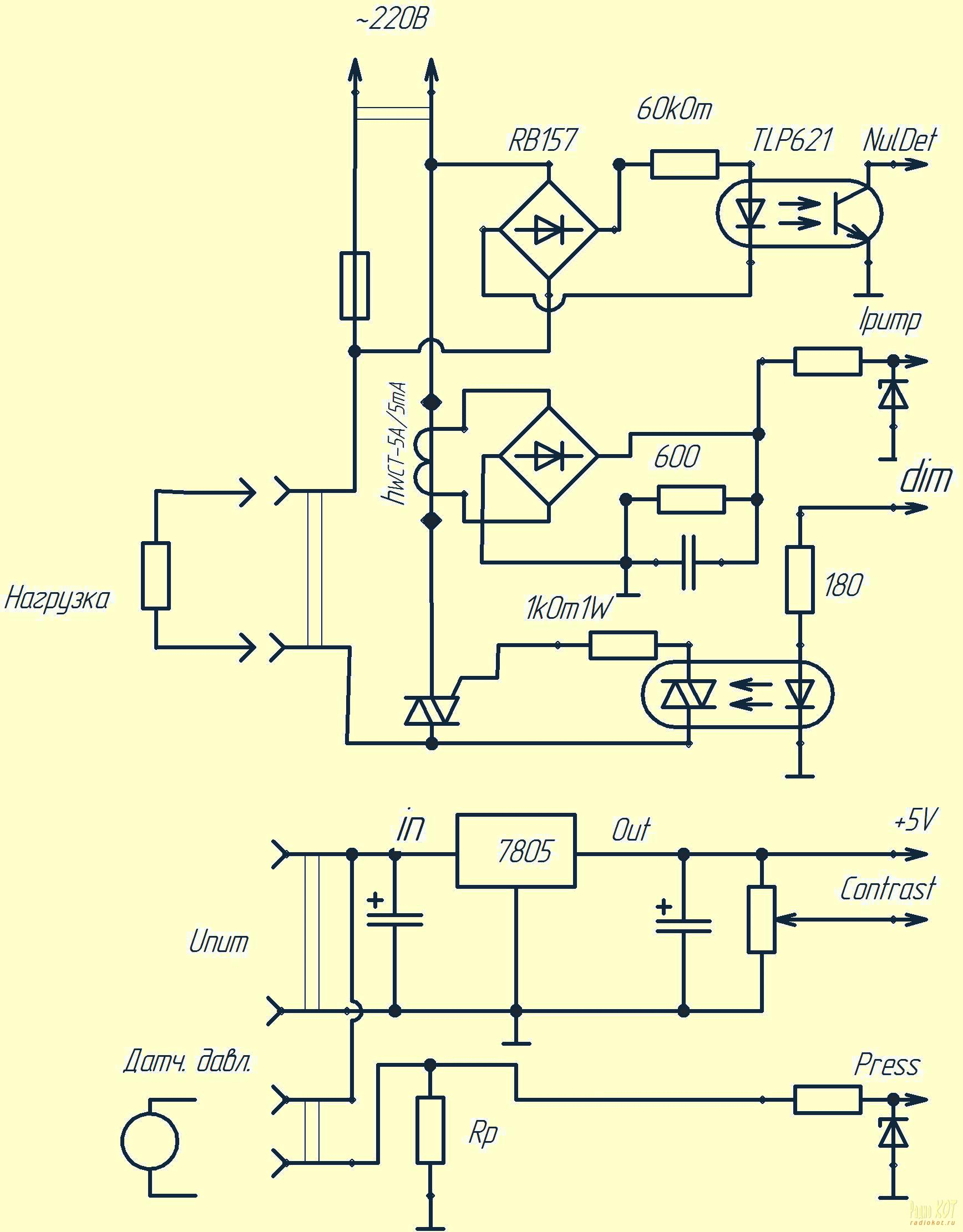 Принципиальная схема электронных реле