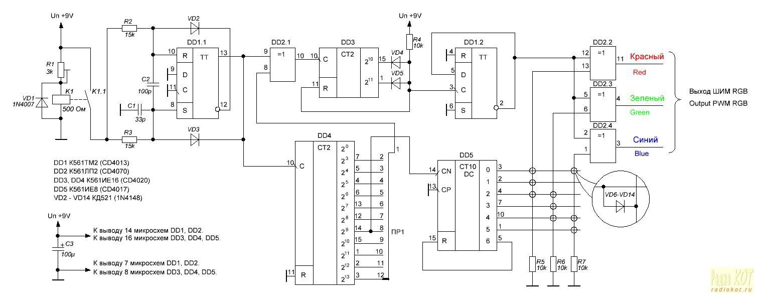 преобразователь схема трехфазный генератор