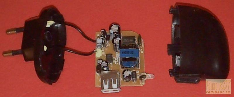 в виде USB-разъёма.