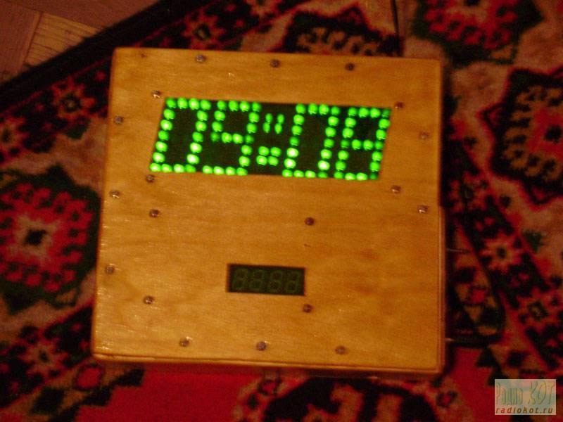 ساعت بزرگ با LED ها