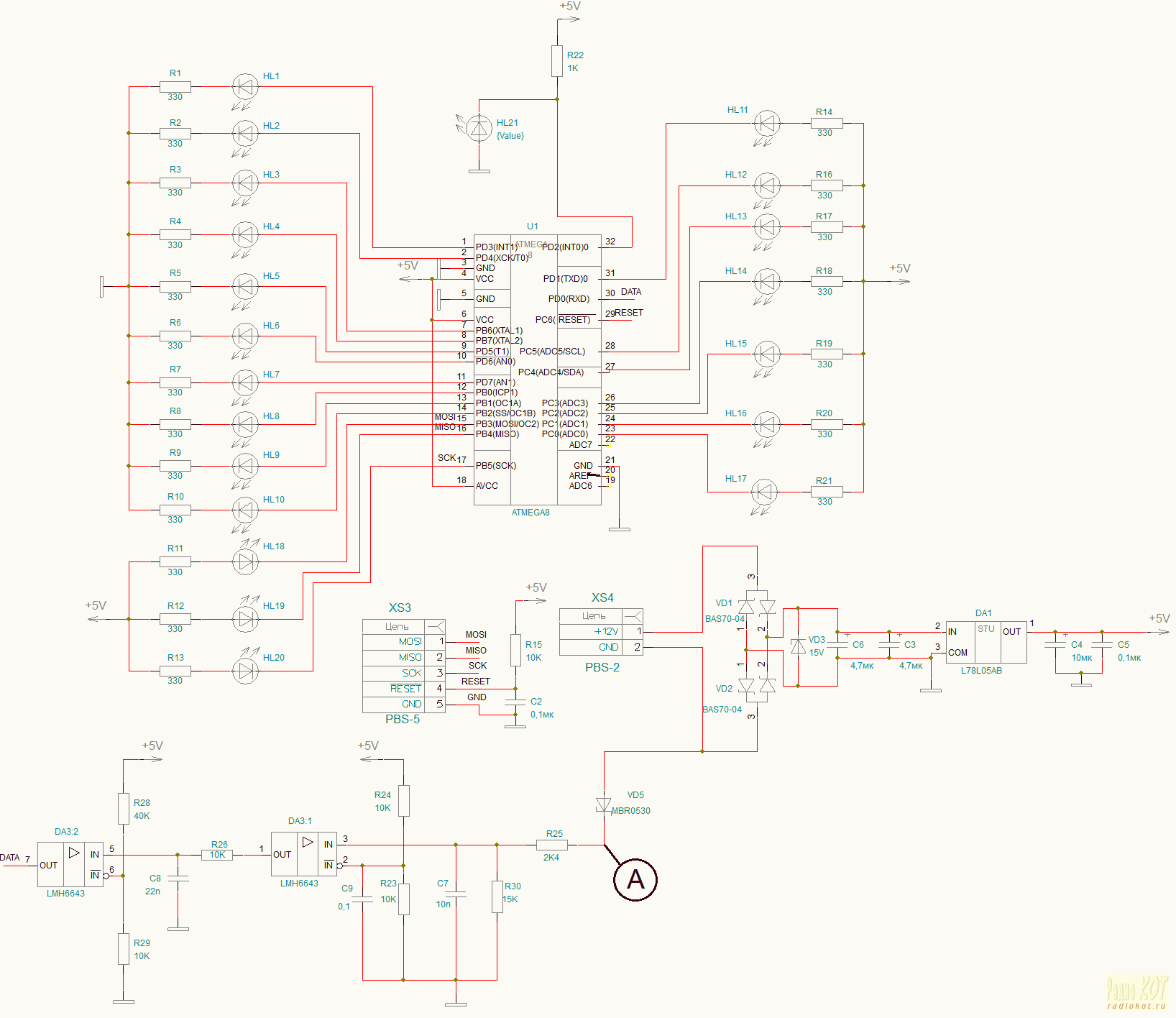 часы пропелер схема с печатной платой