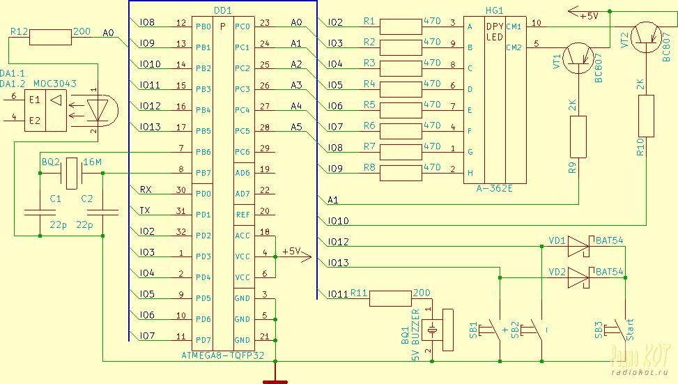 Схема (плата Arduino-mini
