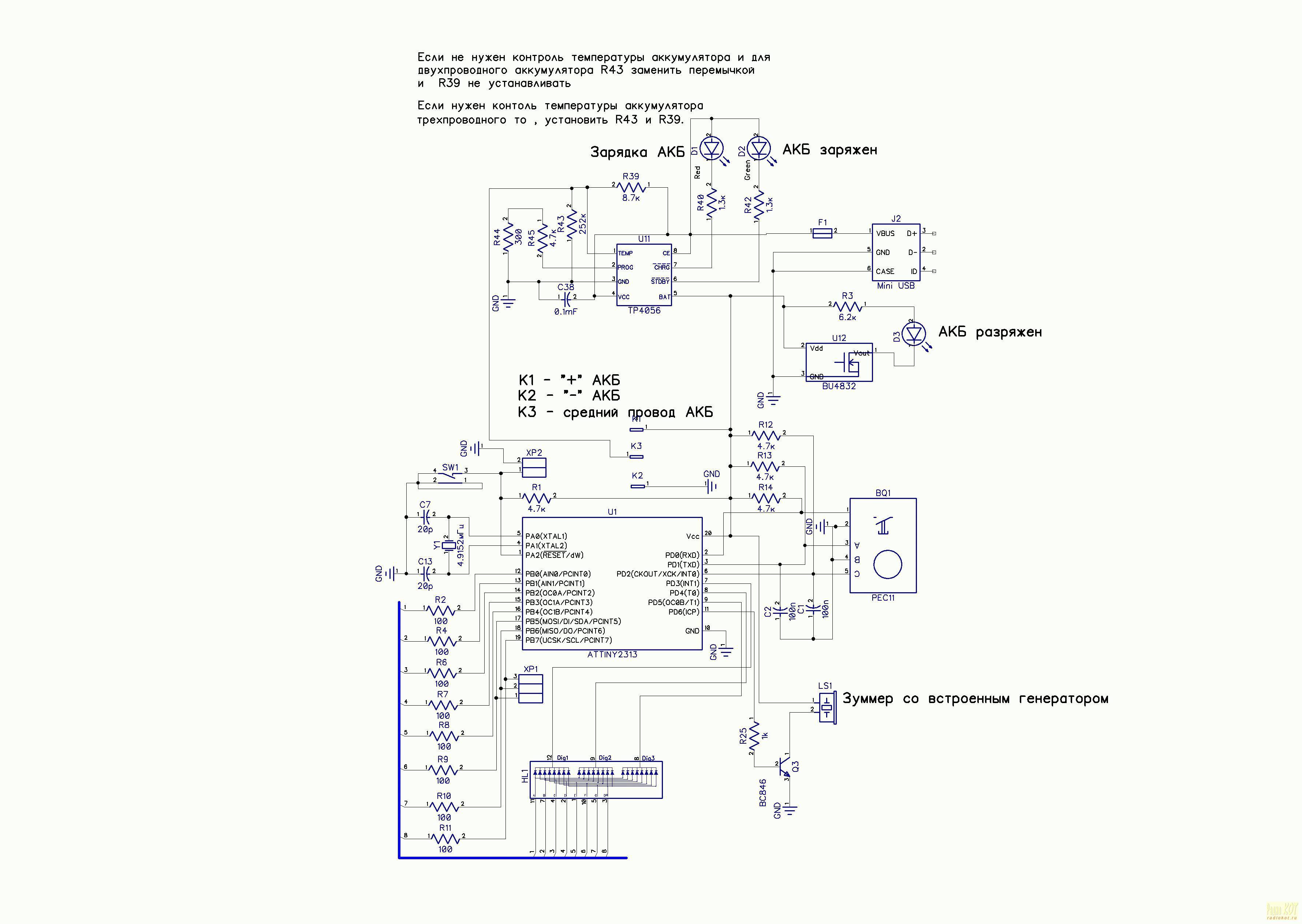 Схема генератора с общим анодом