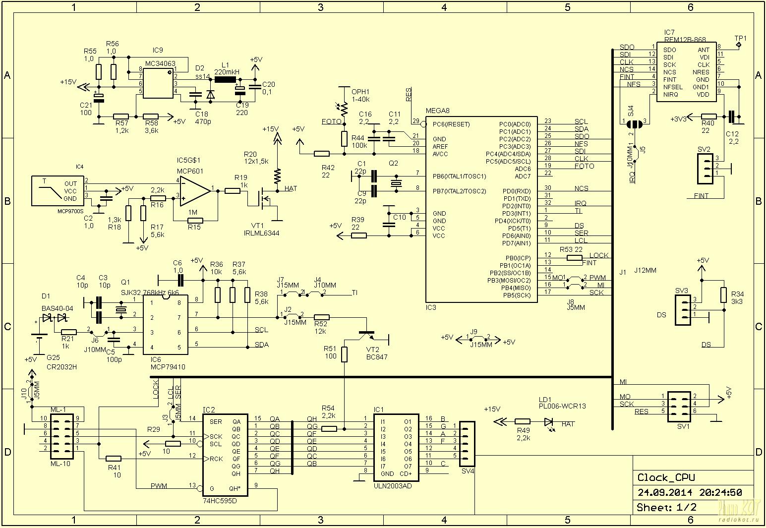 525пс3а схема включения