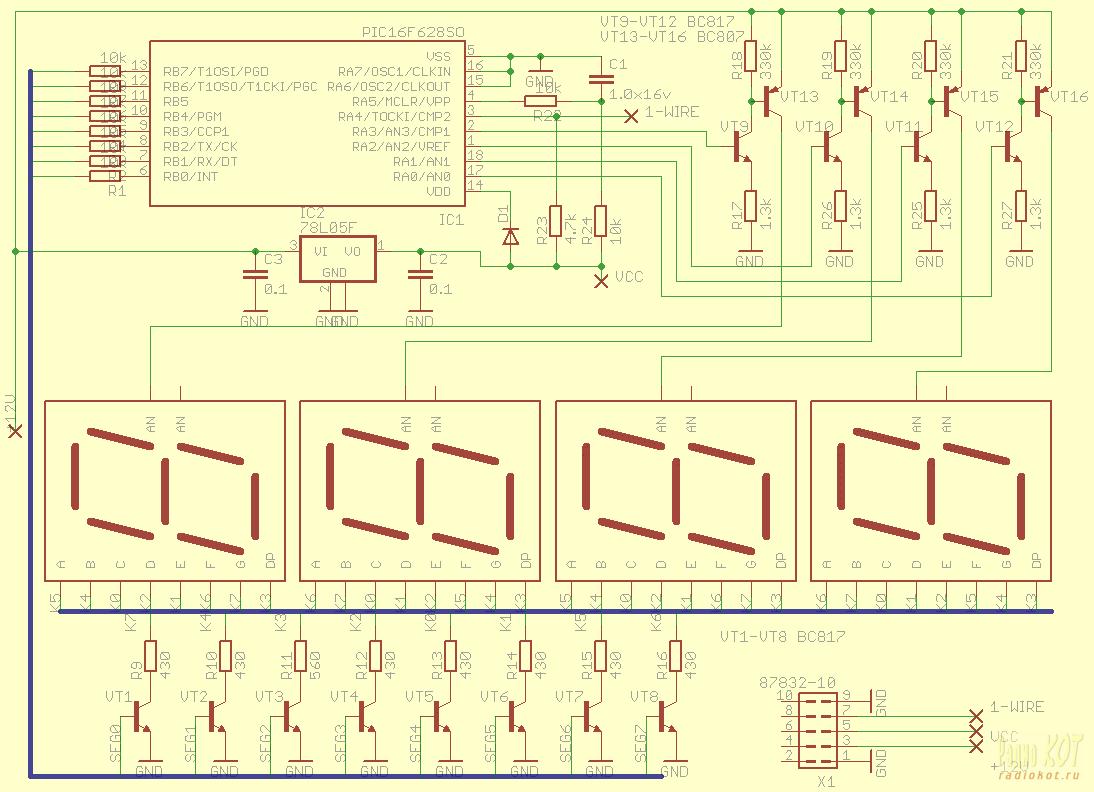 Термометр с большими индикаторами.  Дата.  5. 4. 3. 2. 1. brys99.  3634. Устройства на микроконтроллерах.