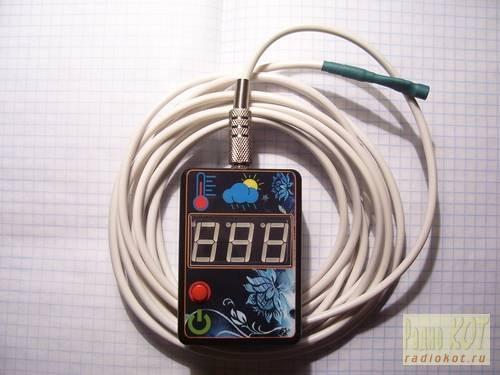 دماسنج  (Attiny2313 + LED + DS18B20)