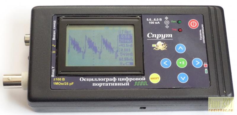 доработанный осциллограф