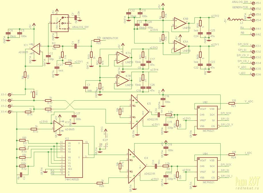 Схема в pdf.
