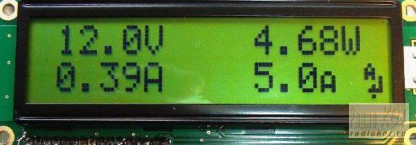 вольтамперметра-ваттметра,