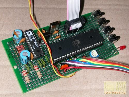 Ваттметр, вольтметр, амперметр, измеритель коэффициента мощности класса TrueRMS на базе микросхемы ADE7756.