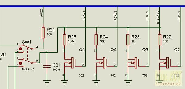 Для измерения активного сопротивления элемента, он включается последовательно с известными сопротивлениями.