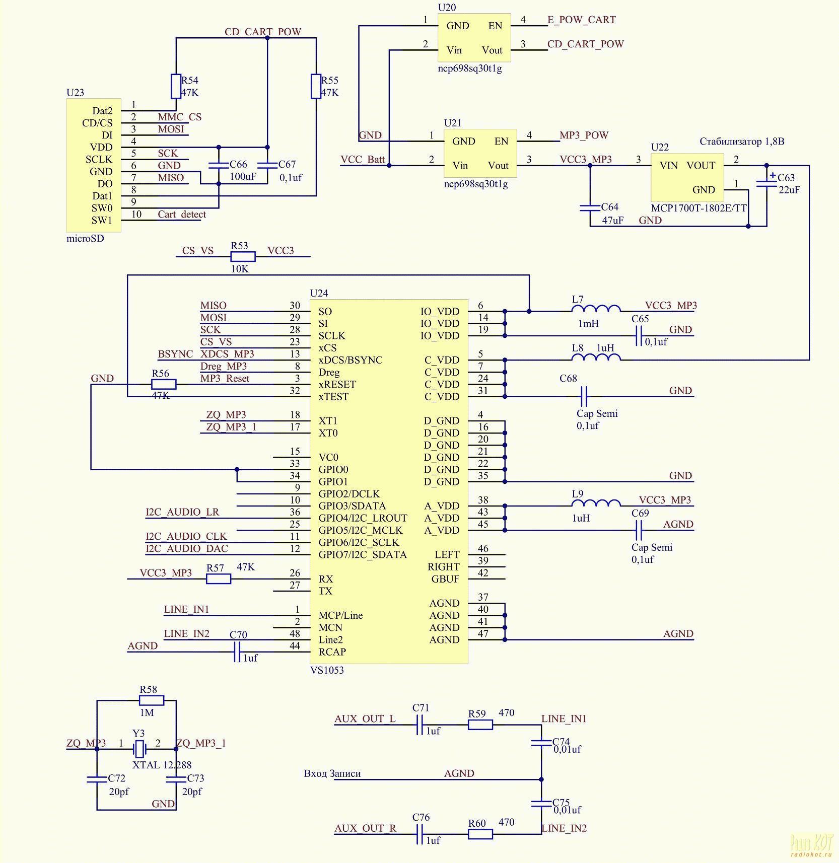 Схема микшера на микросхемах