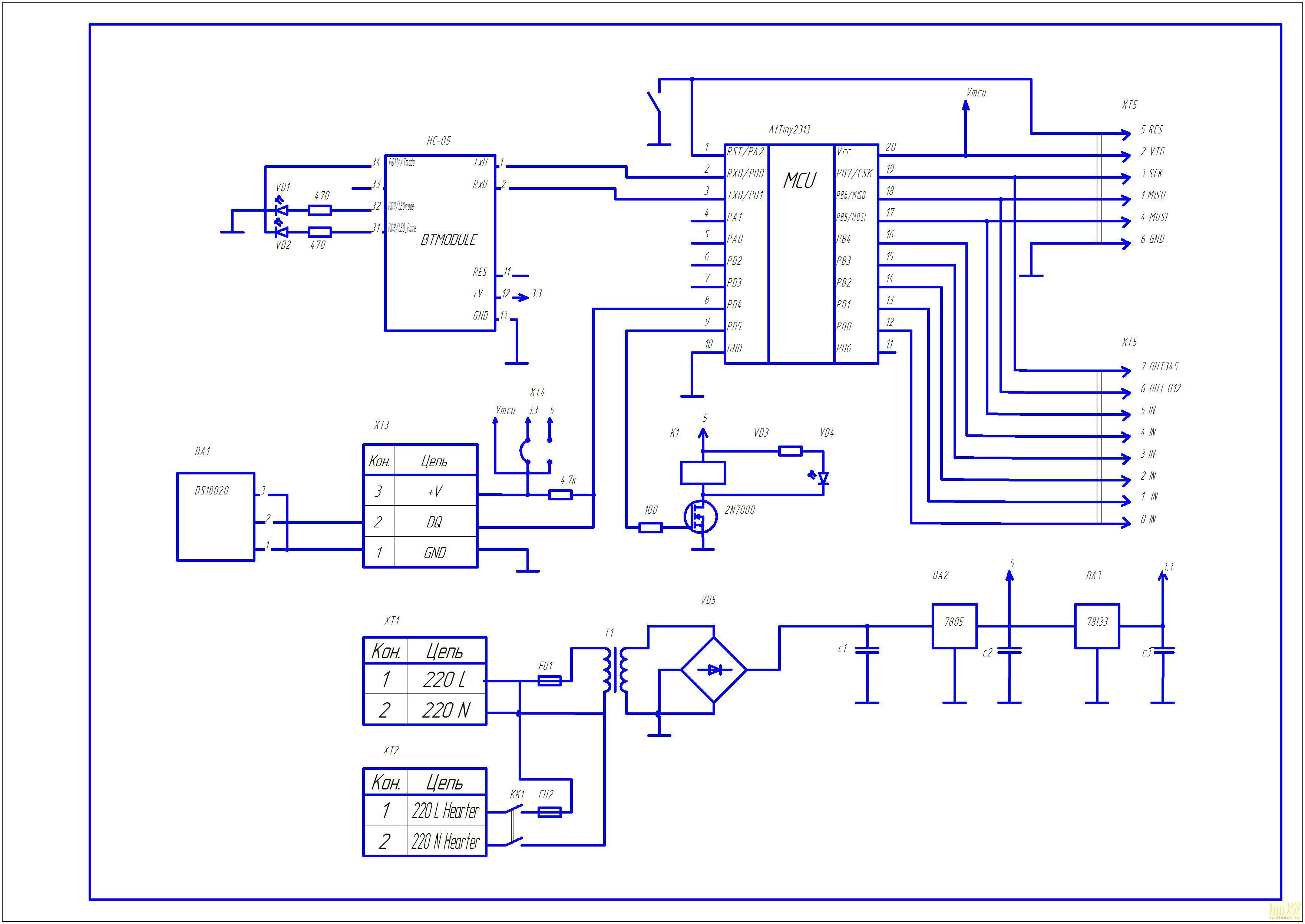 Микроконтроллер схема электрическая