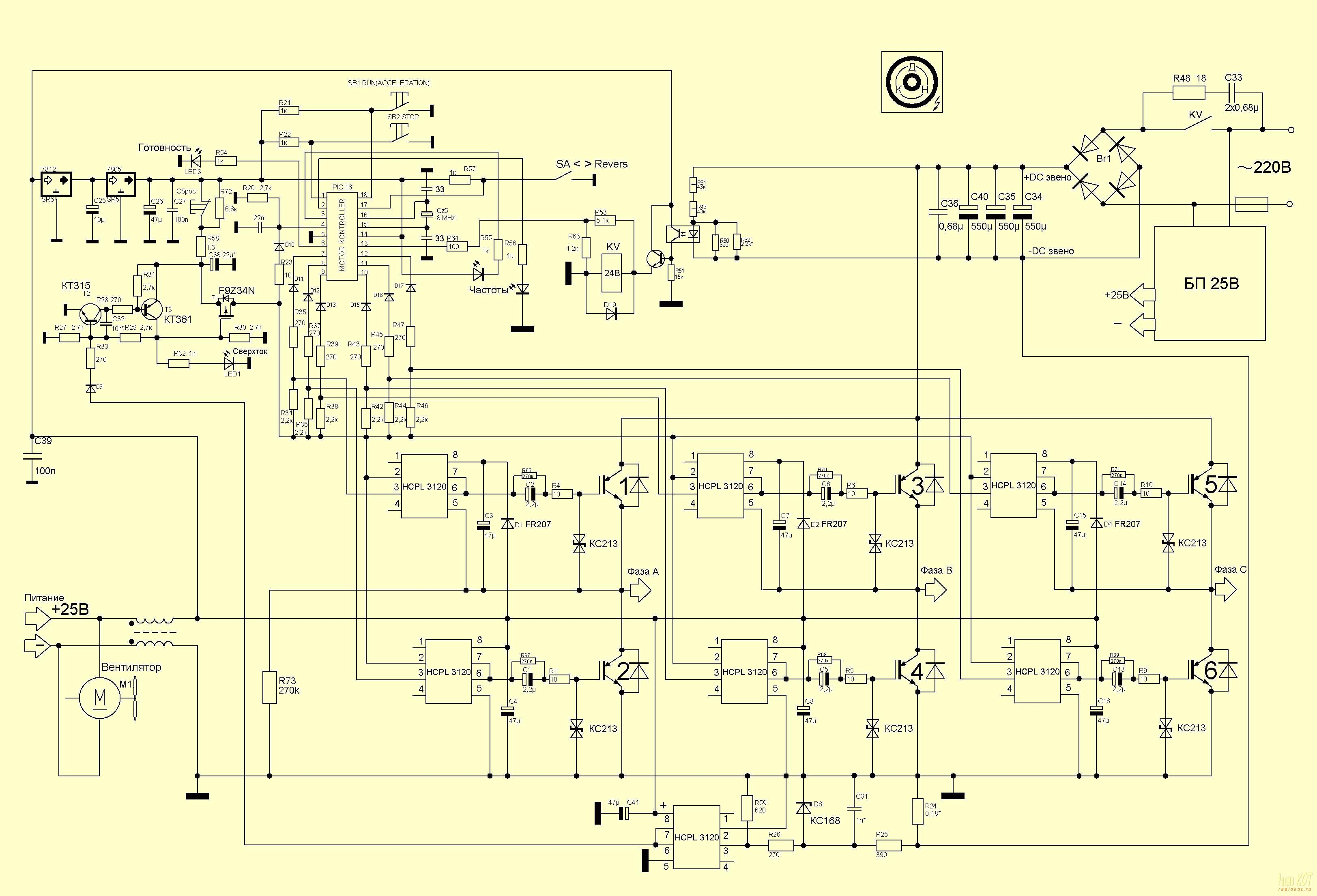 sh-jbsb-02 схема