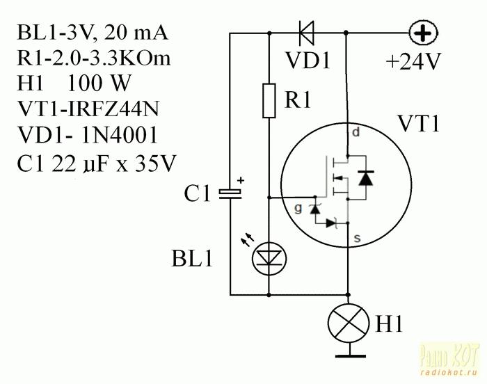 Схема включения irfz44n