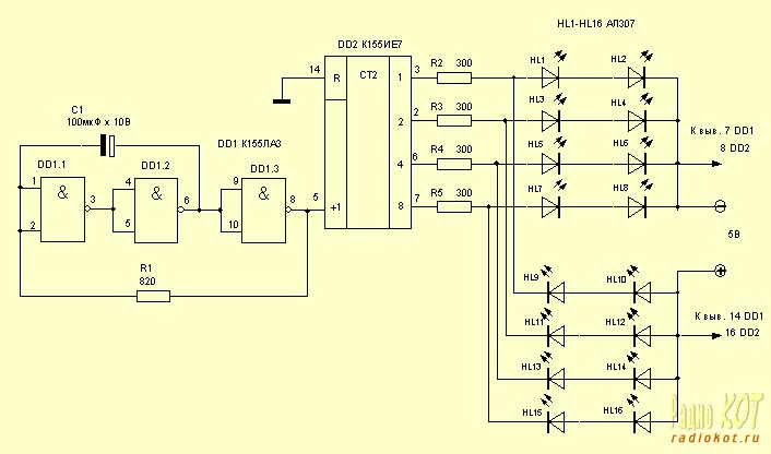 На микросхеме DD1 собран