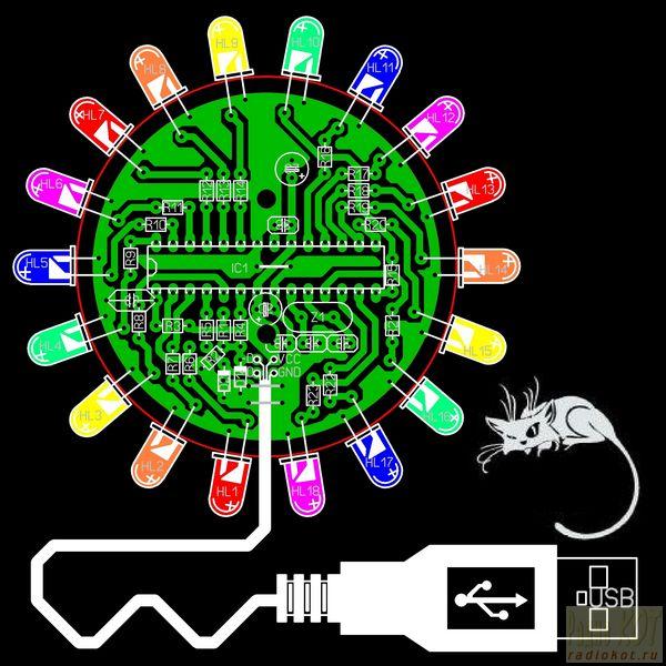 Usb Цветомузыка - Световые эффекты и LED - Форум по радиоэлектронике