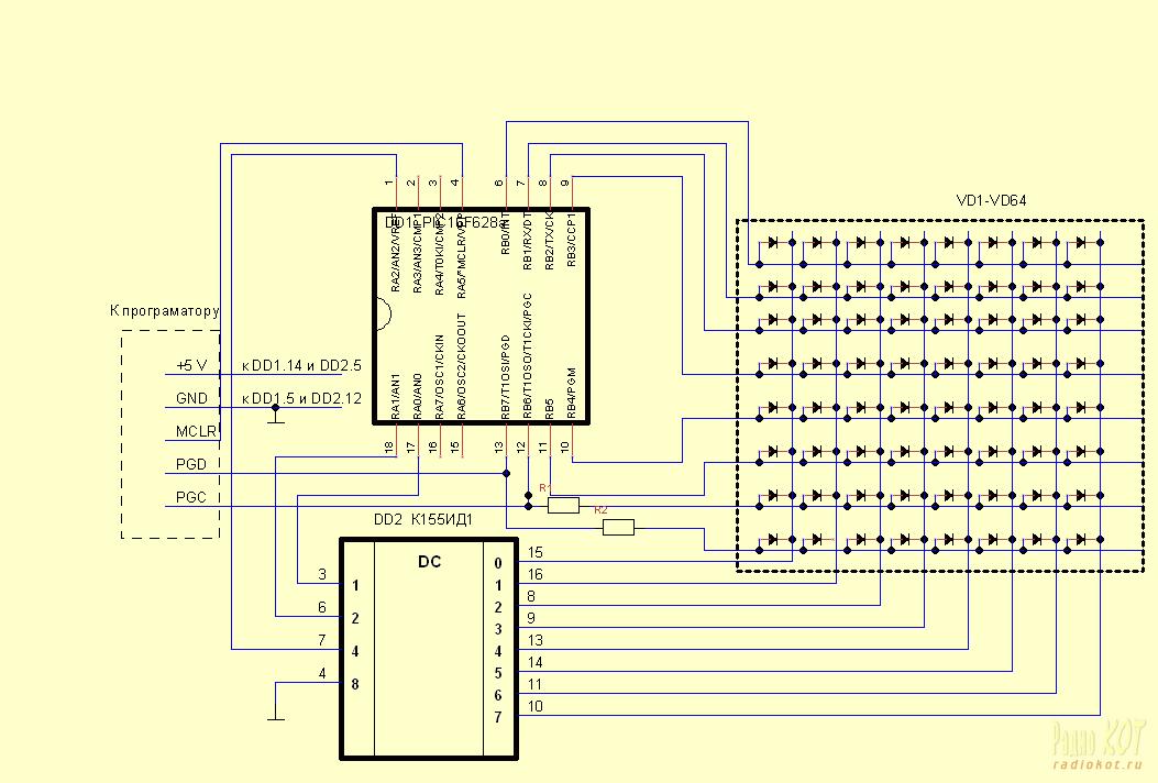 Диодная матрица схема