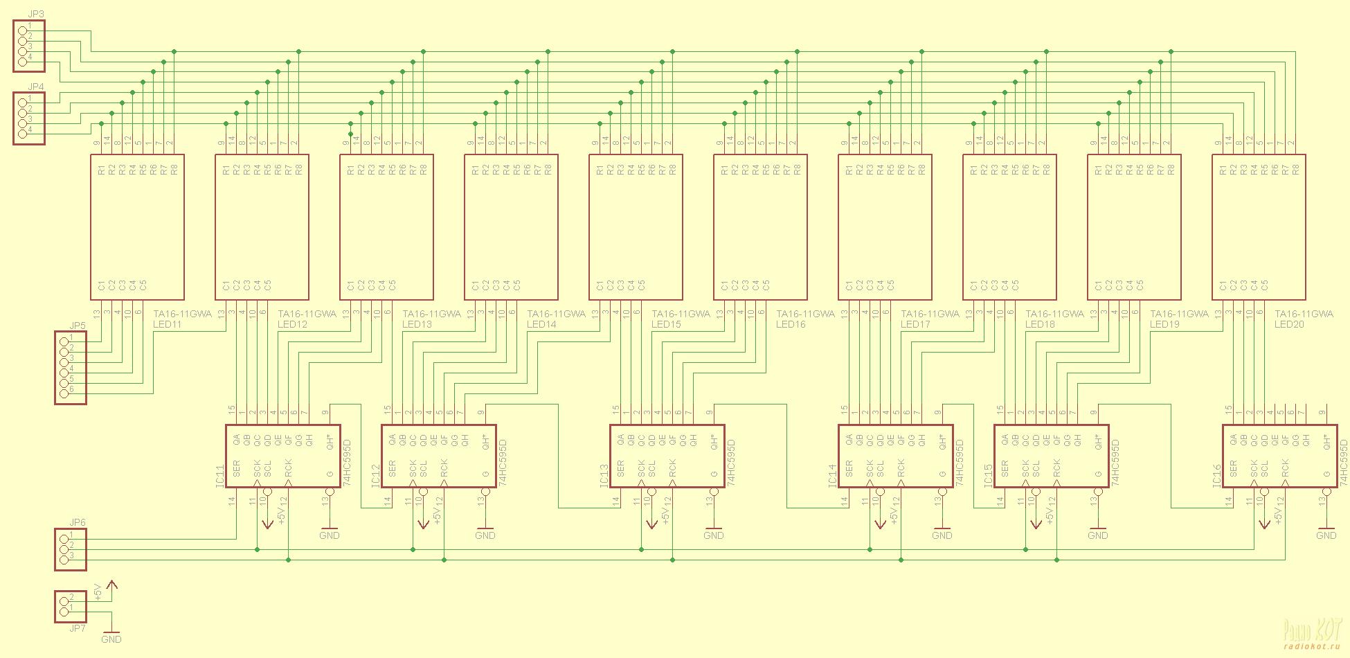Схемы светодиодная бегущая строка своими руками 44