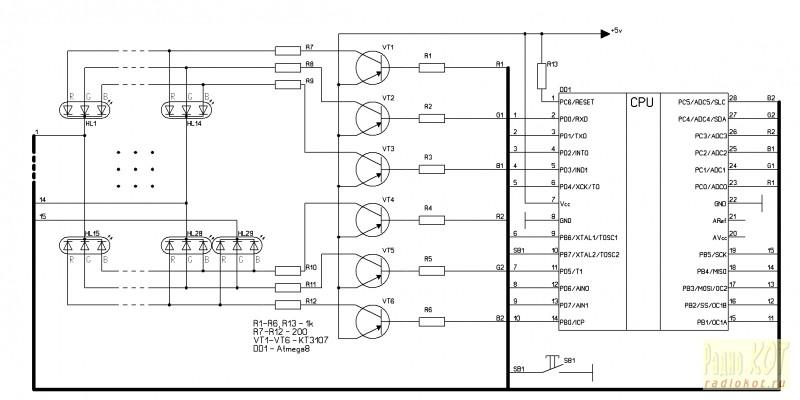 Светодиоды включены в матрицу