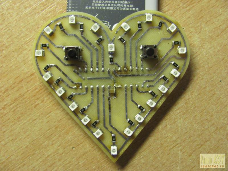 قلب چراغ با ATMEGA 8