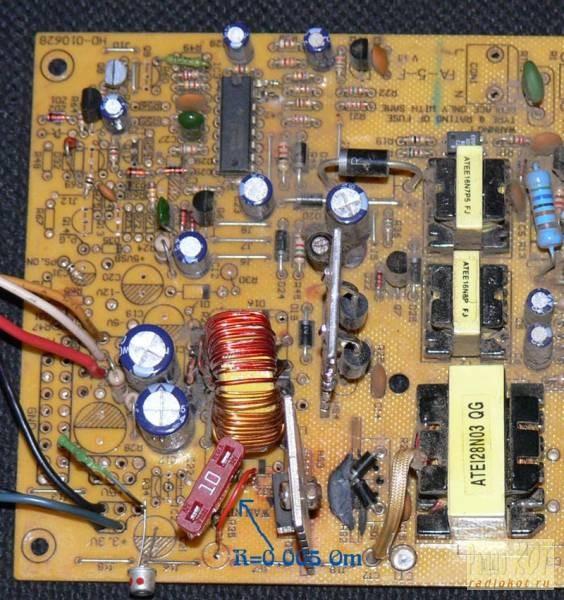 Схемы аккумуляторов
