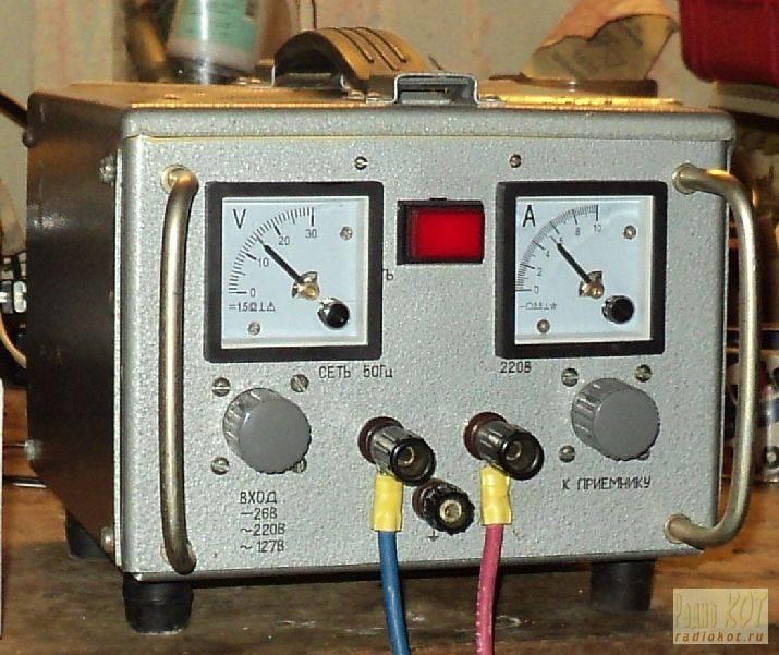Общий вид зарядного устройства