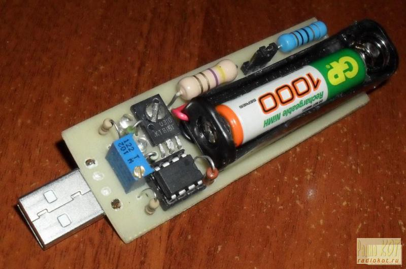 Зарядное своими руками для пальчиковых батареек